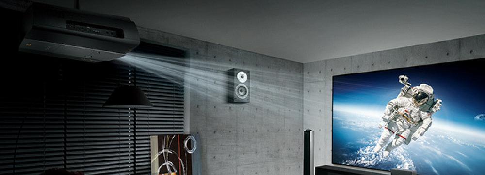 proyectores-cuanto-cuesta-proyector-full-hd