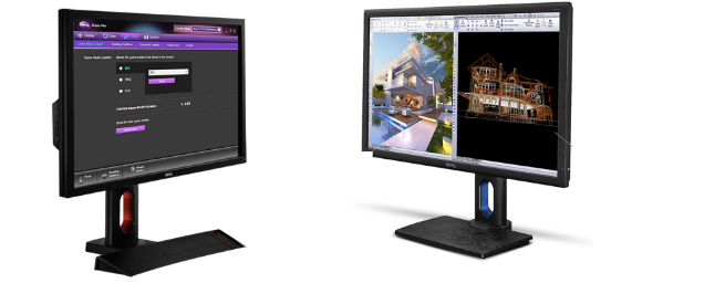 software-display-pilot-monitres-benq-1.png