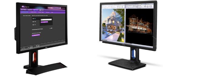 software-display-pilot-monitres-benq-1.png