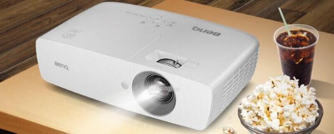 guia-basica-elegir-proyector-cine-en-casa.png